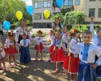 72-Український-дивосвіт-1